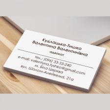 Персональная визитная карточка для адвоката