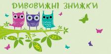 Баннера на окна салонов ВЕСЕННИЕ СКИДКИ