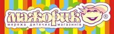 Лого для сети магазинов детской одежды...