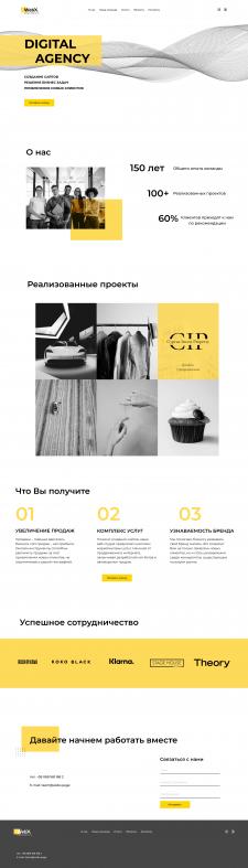 Дизайн для digital агентства