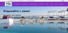 Туристический сайт - Amigotur