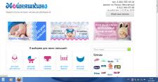 Наполнение Интернет Магазина http://4twins.ru/prod