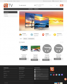 Интернет-магазин ETV (телевизоры, мониторы)