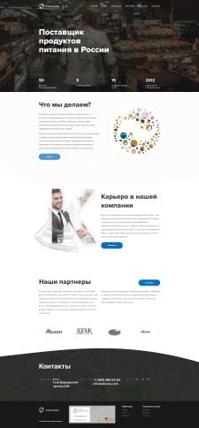 """Дизайн и создание сайта на Тильда """"Альтевика"""""""