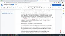 Англо-русский медицинский перевод