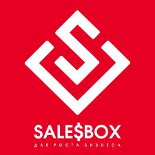Логотип для компании Sales Box