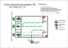 План эвакуации синагоги