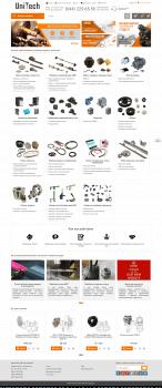 Магазин Unitech.com.ua