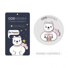 Лого и бирка для магазина корейской косметики