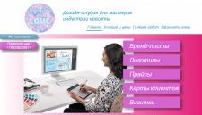 Сайт для дизайнера