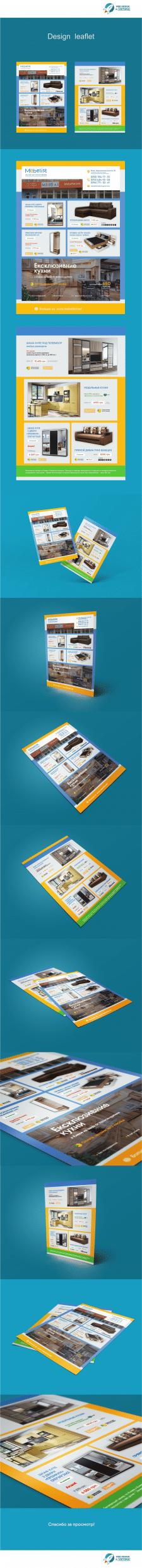 #Design flyers#