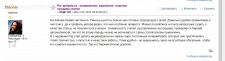 Отзыв о бирже статей textsale.ru