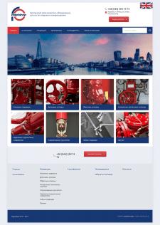 Британский производитель оборудования для систем в