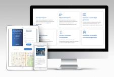 Редизайн и верстка главной страницы и контактов
