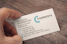 визитка для консалтинговой компании