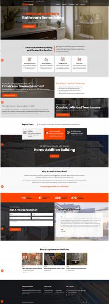 Розробка сайту