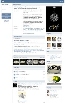 SMM: продвижение группы в соцсети ВКонтакте