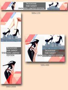 Баннеры для интеренет магазина итальянской обуви