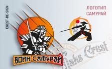 Логотип Самурай