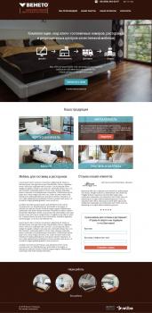 Дизайн сайта для veneto-hotel.com