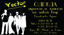 Логотип+визитка