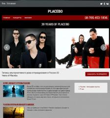 Верстка интернет магазина Placebo