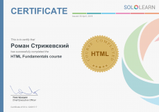 HTML Fundamentals course