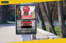 Русское радио в Чехии
