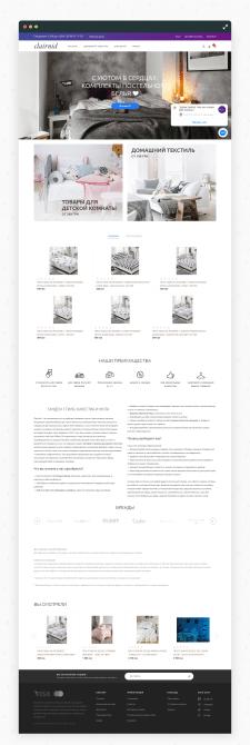 CLAIRNID™ — Интернет-магазин Домашнего Текстиля