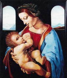 Копия Леонардо Да Винчи