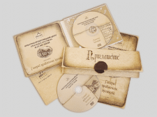 Упаковка, диски, буклет, пригласительный, конверт