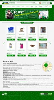 torus-stroy.com.ua