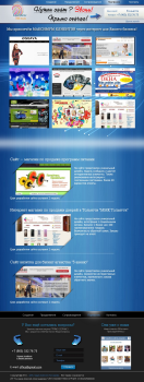 Дизайн для веб-студии (страница ПОРТФОЛИО)