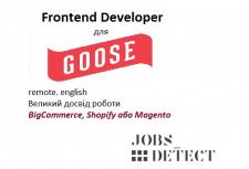 Зображення для вакансії Frontend Developer