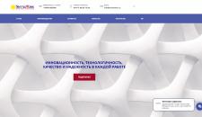 """Сайт для компании ООО """"Termostek"""""""