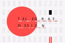 Дизайн интернет-журнала о дизайне.