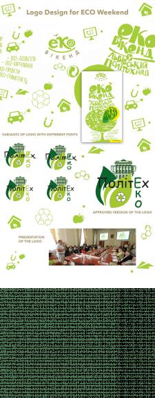 Design logo for Eco Weekend