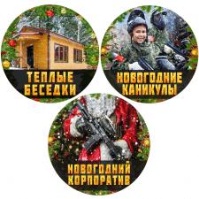 """Разработка дизайна кнопок """"товаров"""" для группы ВК"""