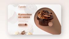 cupcake w