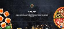 Интернет-магазин по доставке еды на дом
