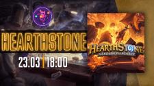 Баннер (Hearthstone Event)