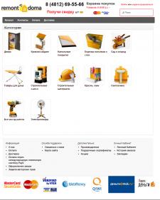 Дизайн интернет магазина(главная страница)