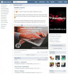 SMM продвижение И-М Blackberry.ua в VK