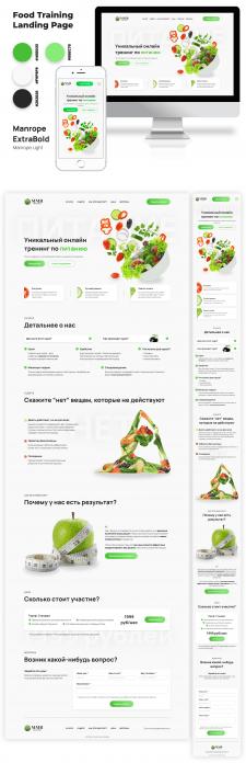 Food Training Landing Page