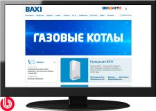 Baxi - официальный сайт производителя котлов