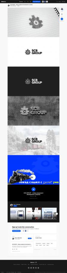 SCB GROUP — компания по реализации жд-оборудования