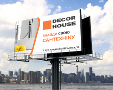 Billbord for Decor House
