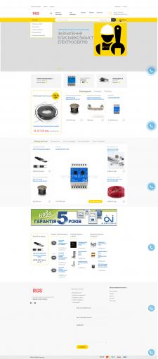 Интернет магазин греющего кабеля