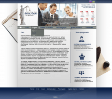 Сайт адвокатам V1