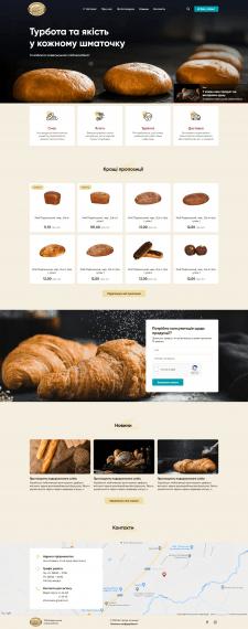 Верстка сайта/каталога Ковельского хлебокомбината